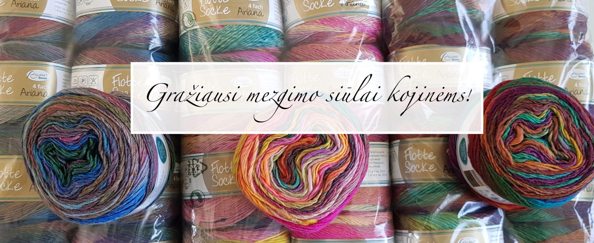 Mezgimo siūlai kojinėms